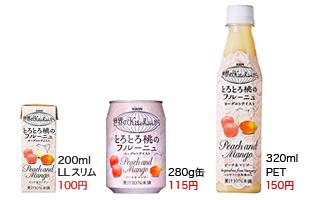 pic_fruit_kitchen_momo.jpg